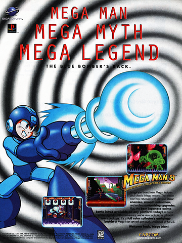 File:MM8Ad.png