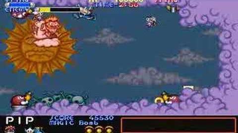 Mega Twins (Arcade) Complete 1 4
