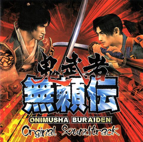 File:Onimusha Buraiden OST.png