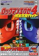 MMBN4 Guidebook