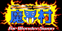 Makaimura for WonderSwan