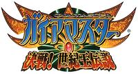 Gaia Master Logo