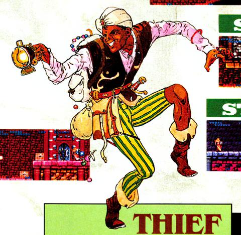 File:Thief-magic sword-02.png