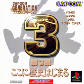Generation3Japan