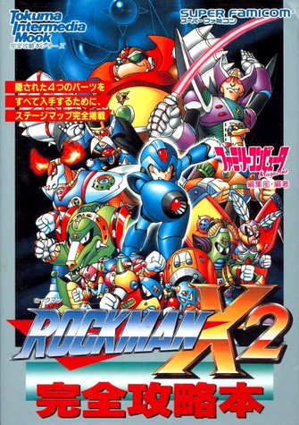 File:MMX2Guidebook.png