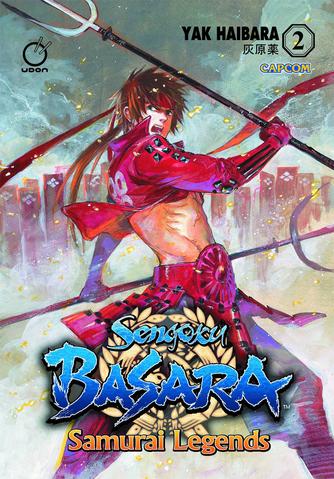 File:BASARA Samurai Legends 2.png