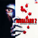 RE2 OST1