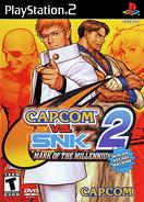 CapSNK2CoverScan