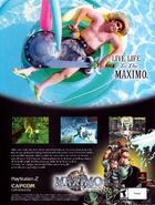 Maximo GtG pool ad