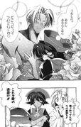 Vampire Savior Lord Raptor and Hsien-Ko