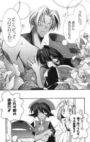 File:Vampire Savior Lord Raptor and Hsien-Ko.jpg
