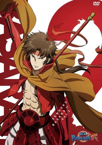 File:BASARA II Anime Vol 2.png