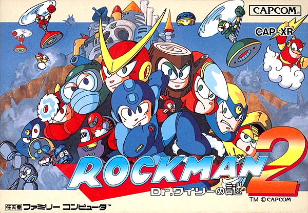 File:MM2Japan.png