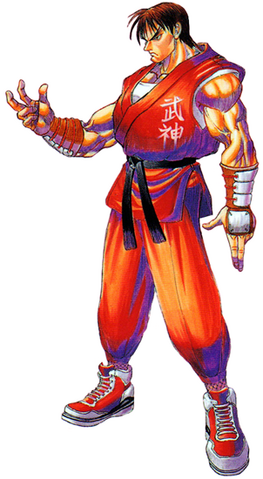 File:FF3Guy.png