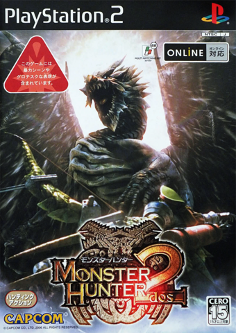 File:Monster Hunter Dos.png