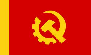 Govinda Flag