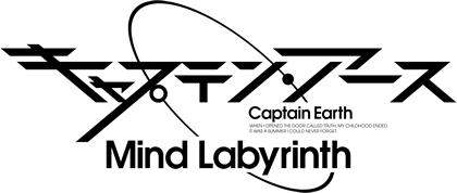 File:Captain Earth - Mind Labyrinth.png