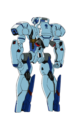 File:Captain Earth Wiki - Mech - Engine - Nebula - Ordinary - Back.png