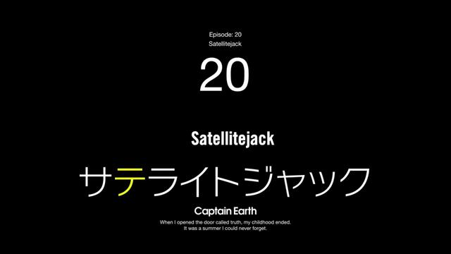 File:Episode 20 - Satellitejack - Title Slate.png