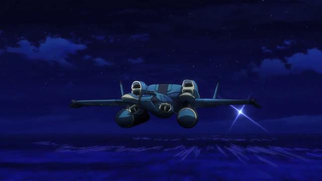 File:Captain Earth Wiki - Vehicle - Heavy Supply Transport - Ekranoplane - Bravnik - Night.png
