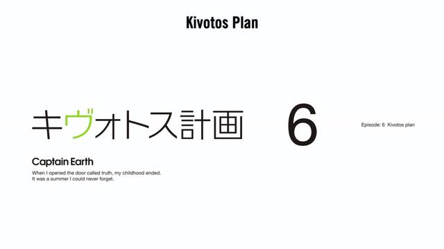 File:Episode 6 - Kivotos Plan - Title Slate.png