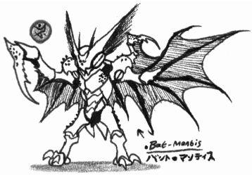 File:04. Bat-Mantis.jpg