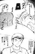 Sho no Densetsu panel 4