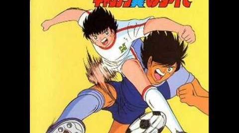 Captain Tsubasa No Subete Track 9 Kojirou chikara back