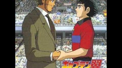 Captain Tsubasa Music Field Game 3 Faixa 19 Happy Soccer