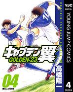 Golden-23 04 digital