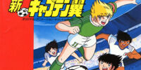 Shin Captain Tsubasa Original Animation Soundtrack