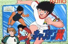 Captain Tsubasa (Famicom) boxart