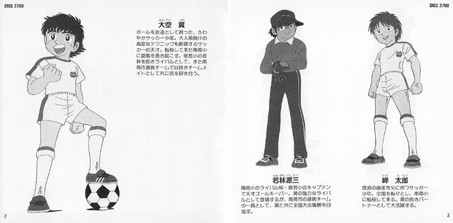 File:SRCL-2768 Booklet inside 3 & 4.jpg
