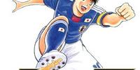 Captain Tsubasa: Kaigai Gekito Hen en La Liga (2010)
