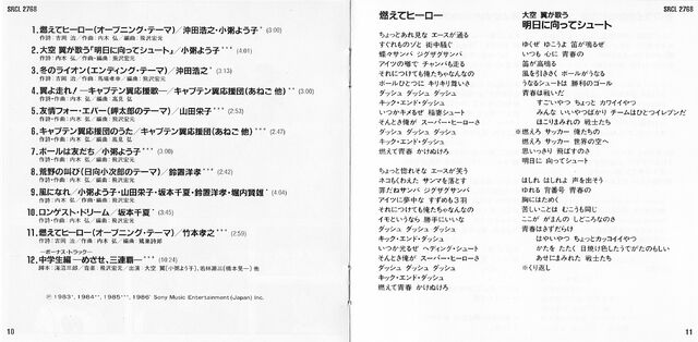 File:SRCL-2768 Booklet inside 9 & 10.jpg
