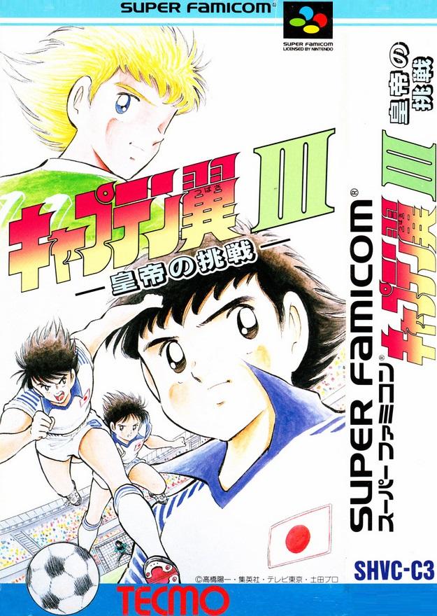 Archivo:Captain Tsubasa 3 Kotei no Chosen (SFC).jpg