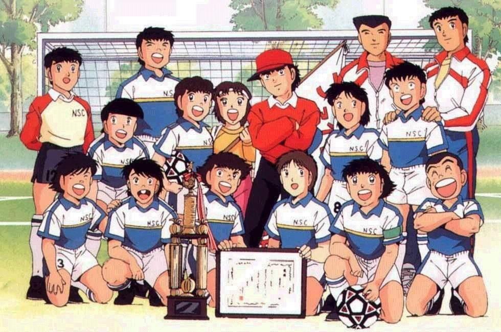 Fichier:Nankatsu.jpg
