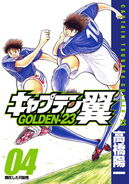 Golden-23 04 original