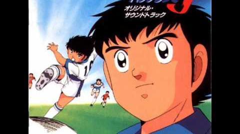 Captain Tsubsasa J OST Faixa 9 Otokodaro(TV Version)
