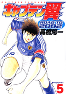 Road to 2002 vol 05