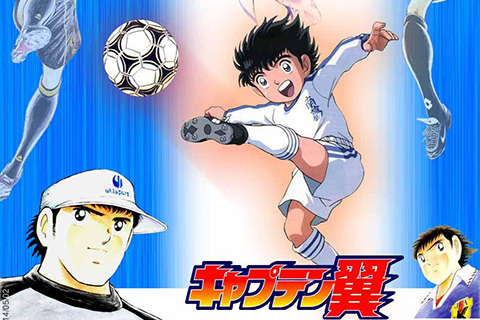 File:Wikia-Visualization-Main,captaintsubasa.png