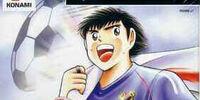 Captain Tsubasa: Ogon Sedai no Chosen (NGC)