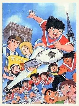 File:Captain Tsubasa Europa Daikessen (1985 film)(VHS).jpg