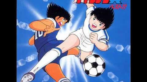 Captain Tsubasa Best 11 Track 6 Captain Tsubasa oendan no uta