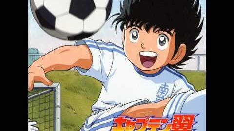 Captain Tsubasa Music Field Game 1 Faixa 19 Uphill battle