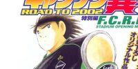 Captain Tsubasa: Road to 2002 Tokubetsu Hen - F.C.R.B. Stadium Opening Match (2004)
