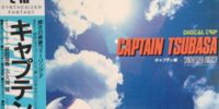 Digital Trip: Synthesizer Fantasy - Captain Tsubasa