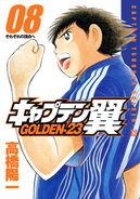 Golden-23 08 original