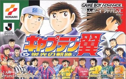 Archivo:Captain Tsubasa Eiko no Kiseki (GBA) boxart.jpg