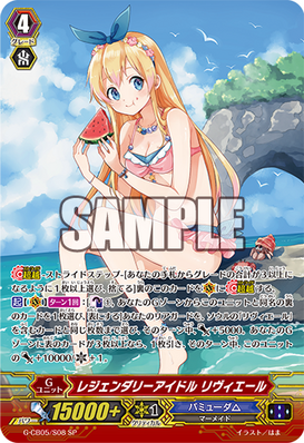 G-CB05-S08-SP (Sample)